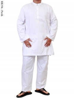BK556 Baju Koko Pakistan Bordir Putih