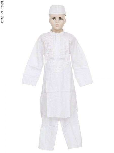 BML1307 (7-12) Baju Koko Anak Pakistan